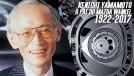A história do motor Wankel da Mazda e de seu criador, Kenichi Yamamoto