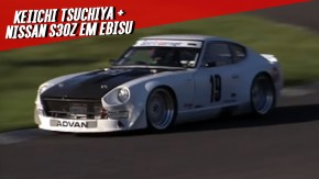 Keiichi Tsuchiya e o incrível Nissan 240Z S30 da Spirit Garage em Ebisu