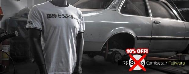 10off-carrossel-fujiwara