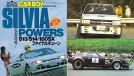 Nostalgia JDM: viaje no tempo com estes vídeos de drift da revista <i>Carboy</i>