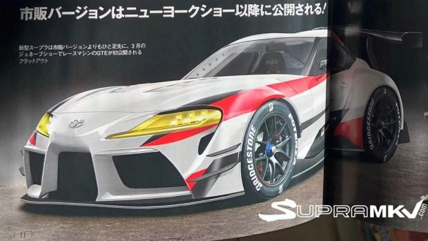 Toyota-Supra-Racing-Concept-