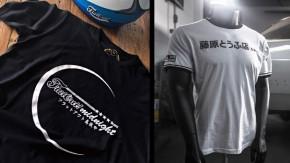 FlatOut Midnight, agora para vestir – e reposição de estoque de todos os tamanhos no FlatOut Official Gear!