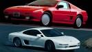 """MID4: a """"Ferrari da Nissan"""" que jamais chegou às ruas"""