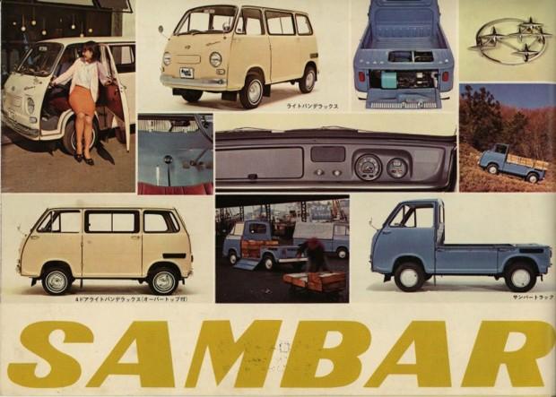 subaru-sambar-201626406_21
