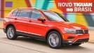 Volkswagen apresenta novo Tiguan no Brasil – com cinco e sete lugares