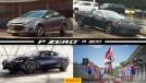 Cruze ganha cara nova, Corvette de motor central flagrado em vídeo, BMW M8 chega em junho e mais!