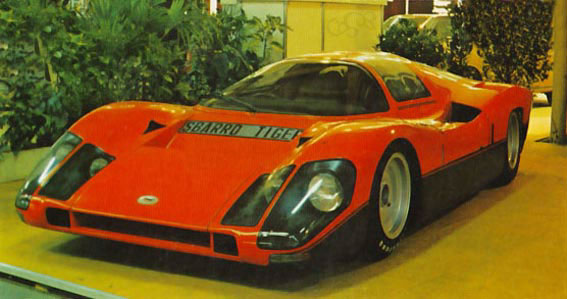 salon de Genève 1973