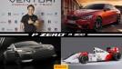 Felipe Massa irá disputar a Fórmula-E, BMW M4 de volta ao Brasil, Aston Martin Vantage V12 ganha versão V600 e mais!