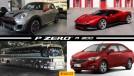 Mini Hatch chega atualizado em junho, a nova Ferrari SP38, a volta do Cometa Flecha Azul e mais!