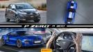 """Toyota Yaris terá motor 1.3 do Etios, Ford revela nova imagem do Shelby GT500, Tesla acusada de """"enganar e iludir"""" comAutopilot e mais!"""