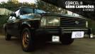 """Um raro Ford Corcel II """"Série Campeões""""  à venda – e com preço camarada"""
