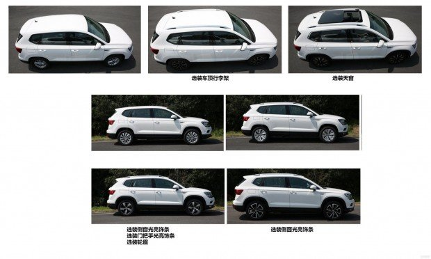 VW-Tharu-8-China