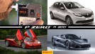 Lei Seca multa mais por recusa ao bafômetro que por embriaguez, Renault Logan perde versões, Porsche compra parte da Rimac e mais!