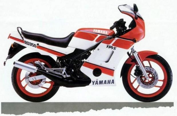 Yamaha RD350F2 86 4