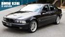Seis-em-linha, câmbio manual e tração traseira: este 528i E39 à venda é um BMW à moda antiga