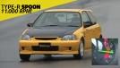 """É assim o ronco de um Honda Civic Type R EK9 a """"11.000 rpm"""""""
