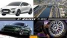 Hyundai Veloster pode voltar ao Brasil, mortes nas Marginais seguem em queda, Fiat Toro terá nova versão de topo e mais!