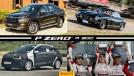 Fiat Toro ganha nova versão de topo, Mercedes 300SL asa-de-gaivota é misteriosamente roubado, Alonso vence (e perde) as 6 Horas de Silverstone e mais!