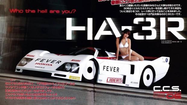 Honda HA-3R: a história do mini-caminhão japonês que virou um protótipo do Grupo C