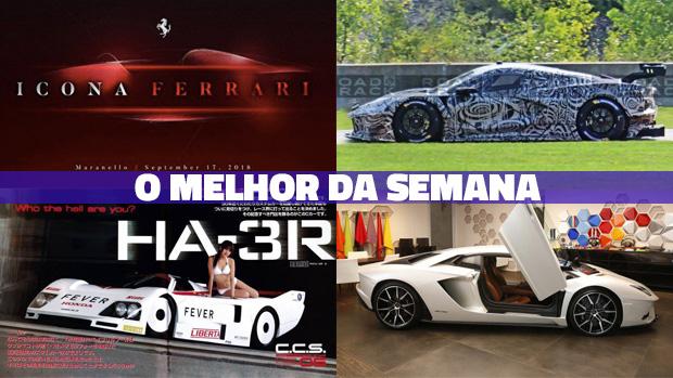 Uma nova Ferrari em setembro, Corvette C8 flagrado, um raro Lancer Evo VII no Brasil e as novidades da semana no FlatOut e no YouTube do FlatOut!