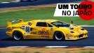 A história do único Lamborghini Countach que correu no JGTC, o Campeonato Japonês de Turismo