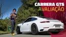 Aceleramos o Porsche 911 Carrera GTS: o melhor dos dois mundos?