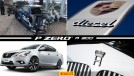 Alan Hellmeister sofre forte acidente em Monza, Porsche deixa de produzir modelos diesel, Audi terá rival para Mercedes-Maybach e mais!