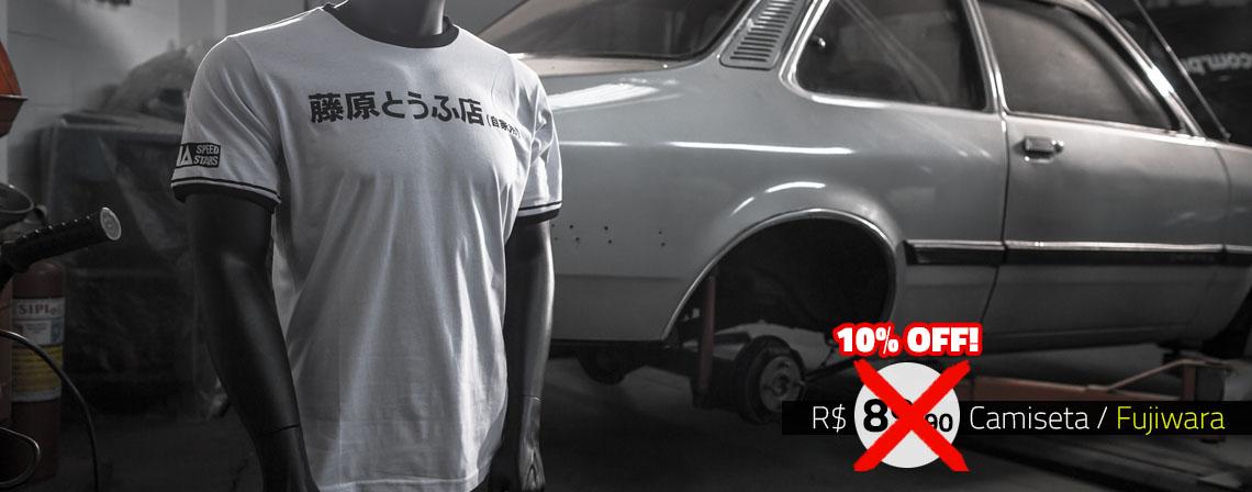 10off-carrossel-fujiwara-1140x448