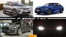 Kia Stonicserá apresentado no Salão do Automóvel, nova geração do BMW Série 3 vazou antes do lançamento, Volvo S90 chega ao Brasil por R$ 366.000 e mais!