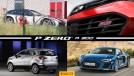 Ferrari Purosangue flagrada em testes, Ford trará Edge ST e outras quatro novidades, Chevrolet Cruze terá versão conceitual de 300 cv e mais!