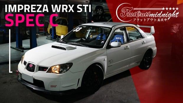 DAT BANG! Subaru Impreza WRX STi Spec C (Tributo): FlatOut Midnight