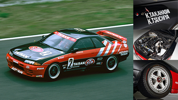 O lendário Nissan Skyline GT-R R32 de Keiichi Tsuchiya e Kunimitsu Takahashi vai a leilão