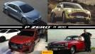 Toyota apresenta a nova geração do Corolla,as primeiras imagens do SUV Aston Martin DBX, a volta do Chevrolet Monza (na China) e mais!