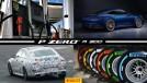 Preço da gasolina caiu 20% em novembro (mas não nos postos), Porsche 992 vaza em fotos oficiais, Mercedes-AMG A35 Sedan flagrado em testes e mais!