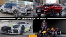 Novo BMW Série 1 flagrado em testes, Chery terá marca de luxo no Brasil, SP e RJ disputam o GP do Brasil e mais!