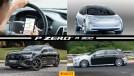 Whatsapp é apontado como causa de acidentes em rodovias federais, Mercedes A45 é flagrado em testes com mais de 400 cv, Ford poderá usar plataforma VW em carros elétricos e mais!