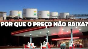 Refinarias vs. distribuidoras vs. postos: por que o preço da gasolina não baixa?