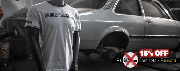 carrossel-fujiwara2-bf18-1140x448