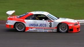 UNISIA JECS SKYLINE – uma pequena reflexão sobre carros, games de corrida e nostalgia
